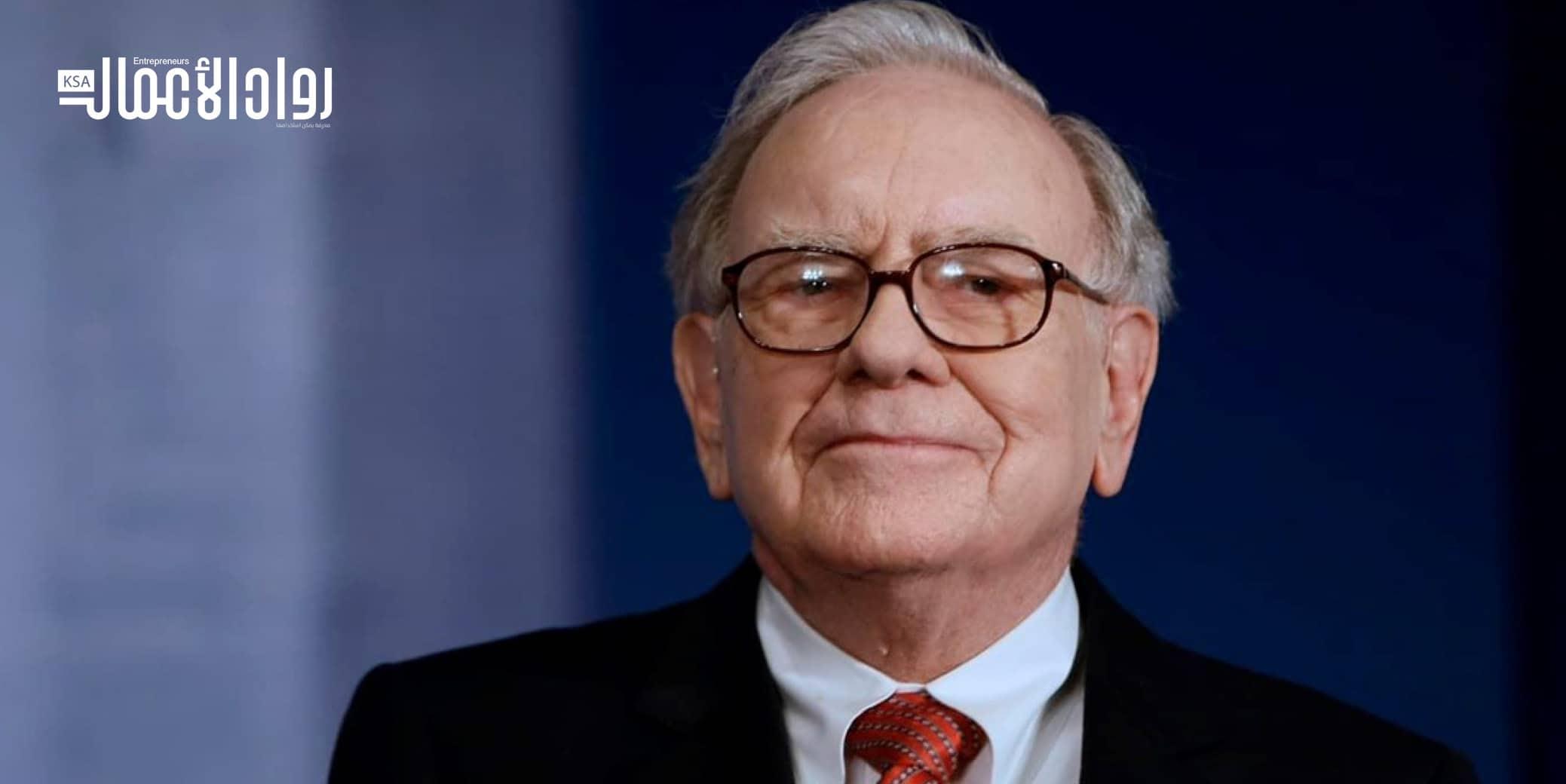 أفضل 5 مدراء تنفيذيين في العالم