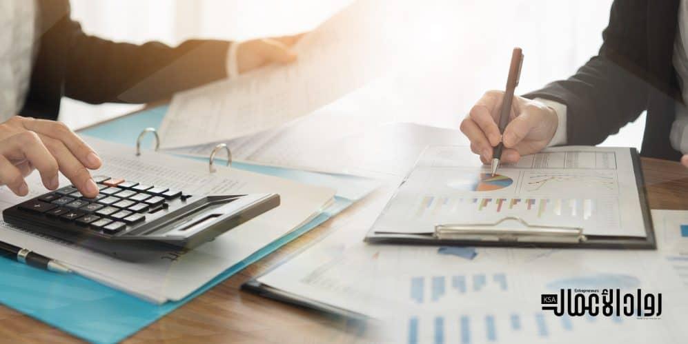 أفضل 20 فكرة مشروع صغير ناجح لرائدات الأعمال (2-2)
