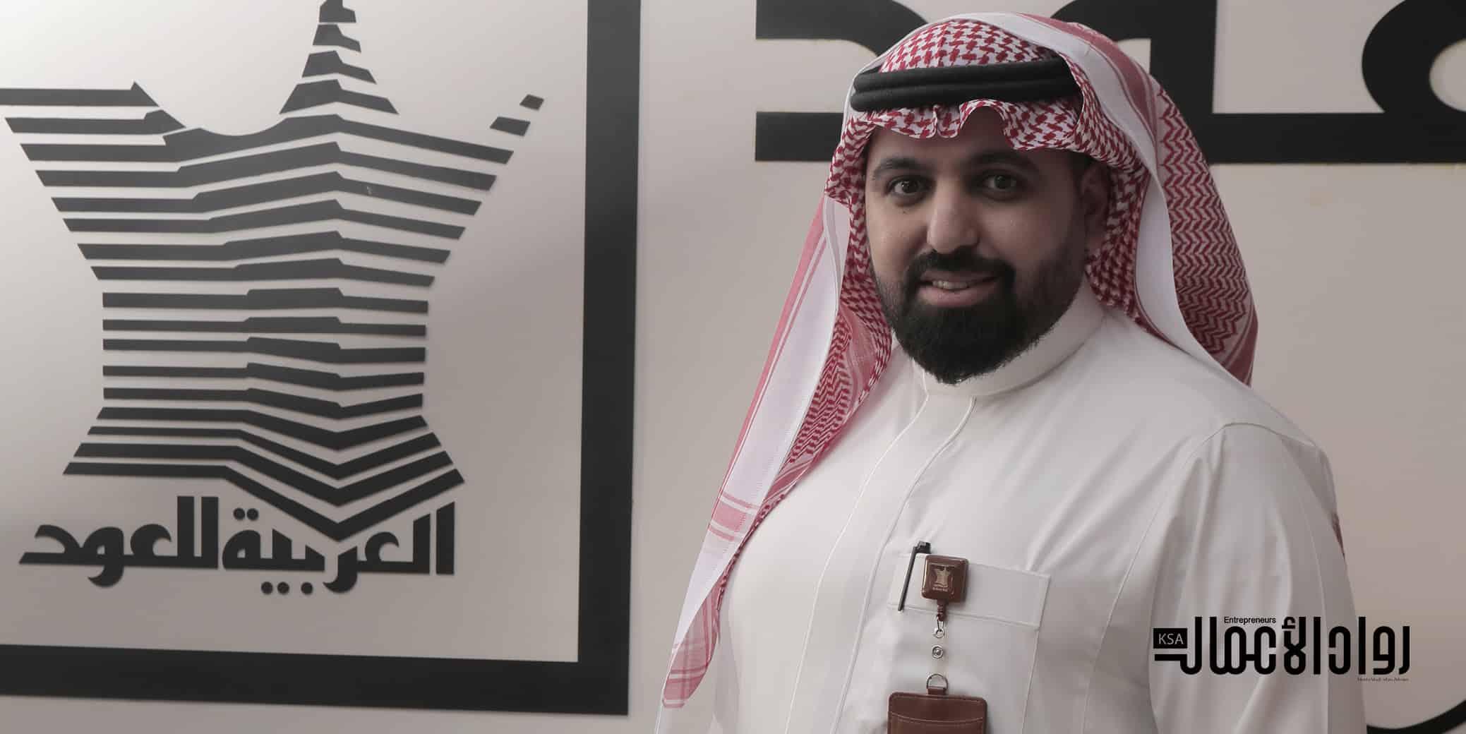 عمر عبدالعزيز الجاسر