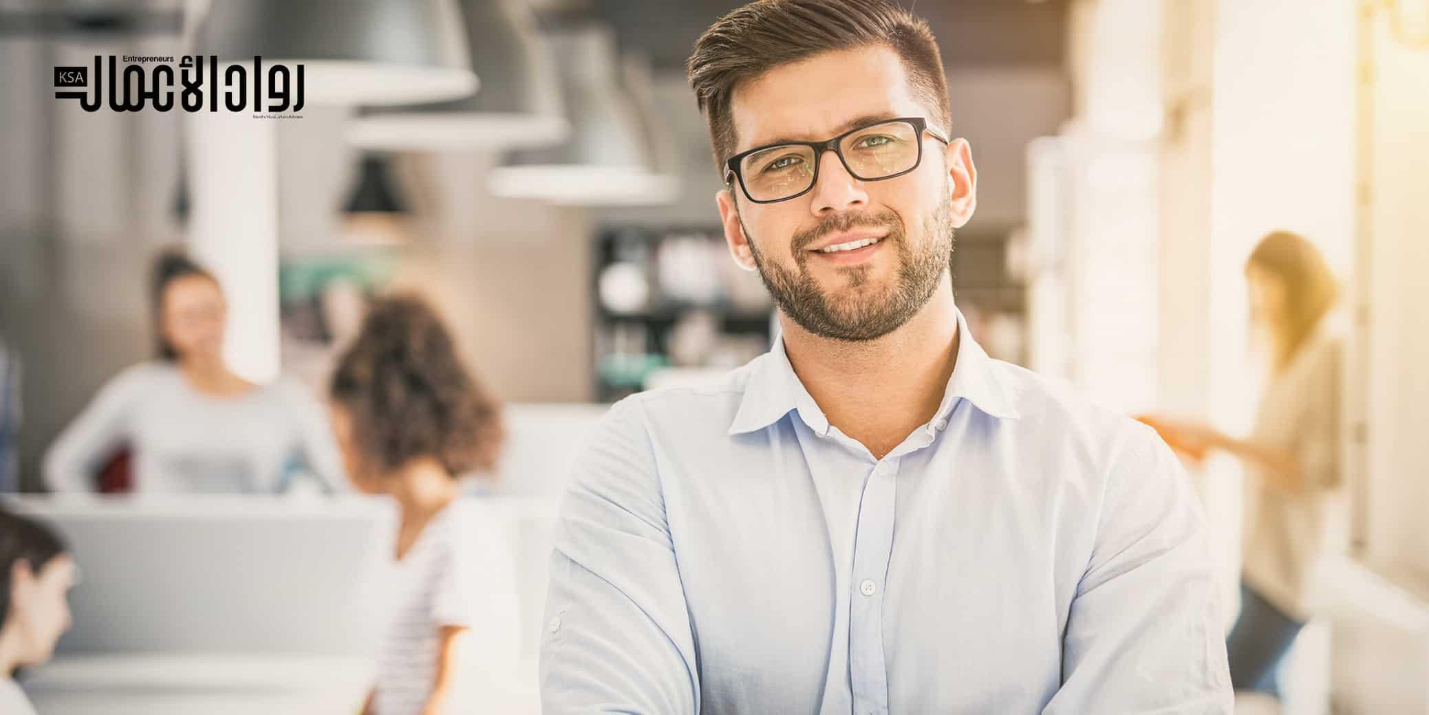 مهارات رواد الأعمال