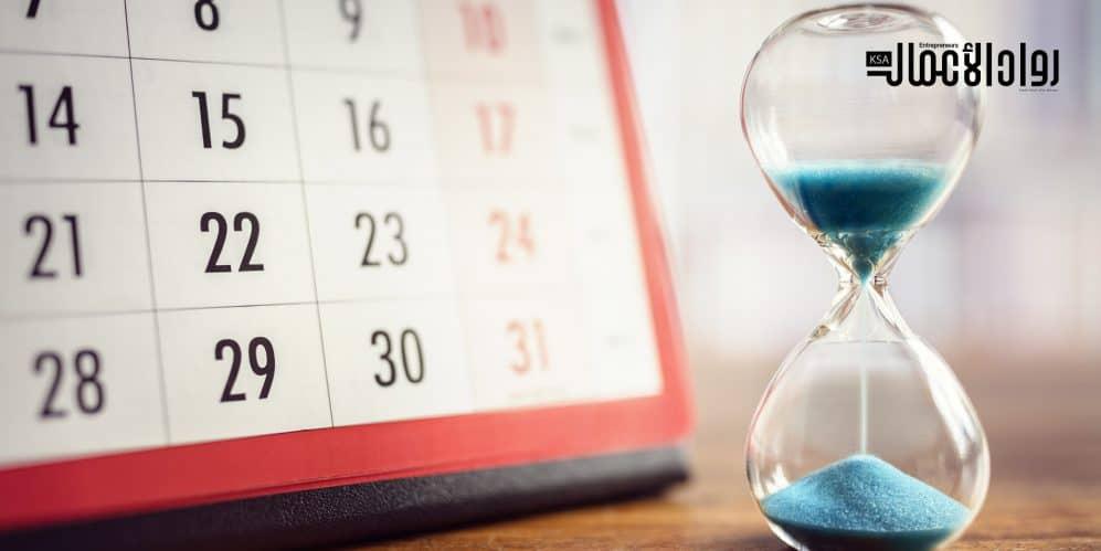 أفكار لتنظيم الوقت وتغيير حياتك للأفضل.. فرصة لتحقيق التميز