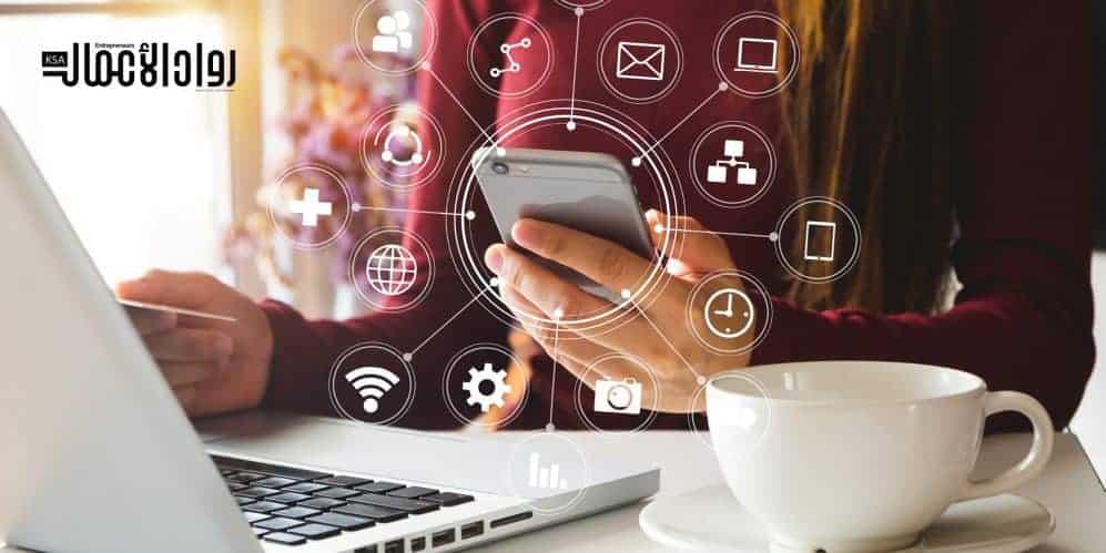 التواصل الافتراضي