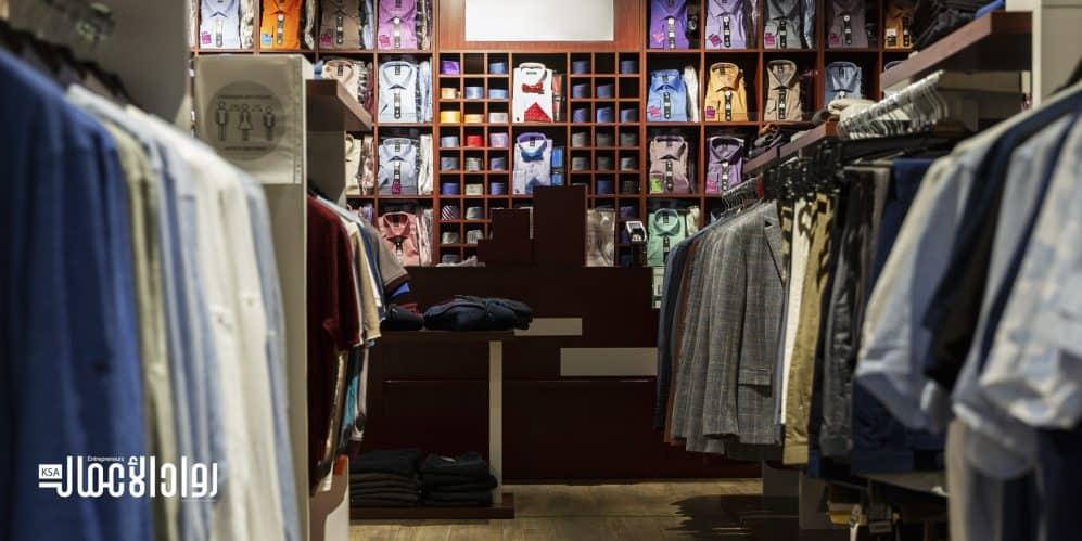 مشروع بيع الملابس الرجالية.. المميزات وحجم السوق