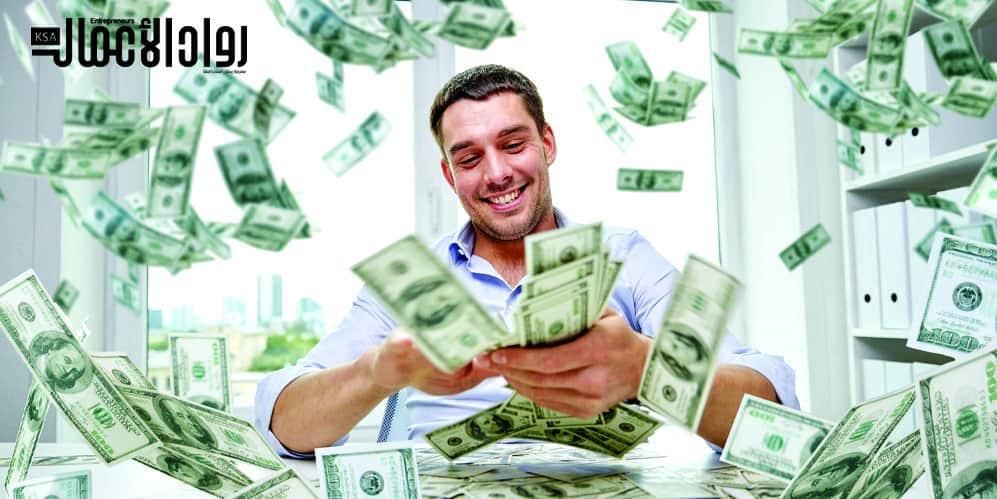 كيف توظف أموالك