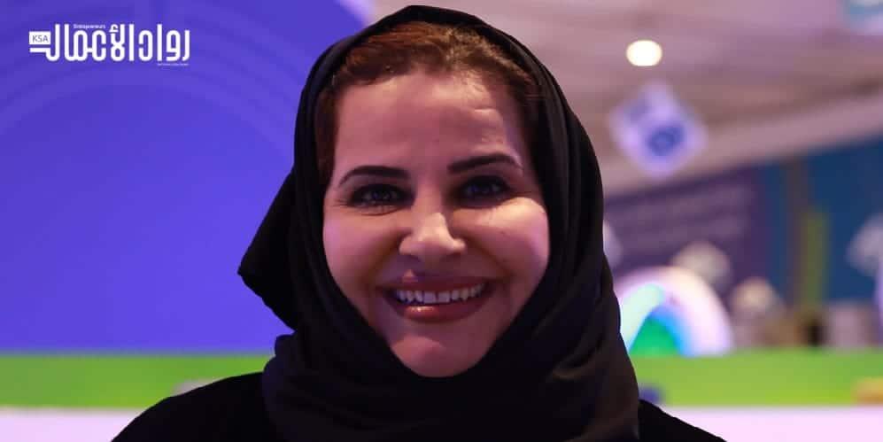 نادية الأحمد