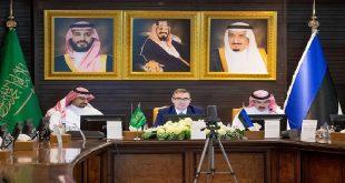 منتدى الأعمال السعودي الإستوني