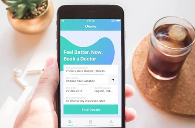 المنصات الطبية الرقمية