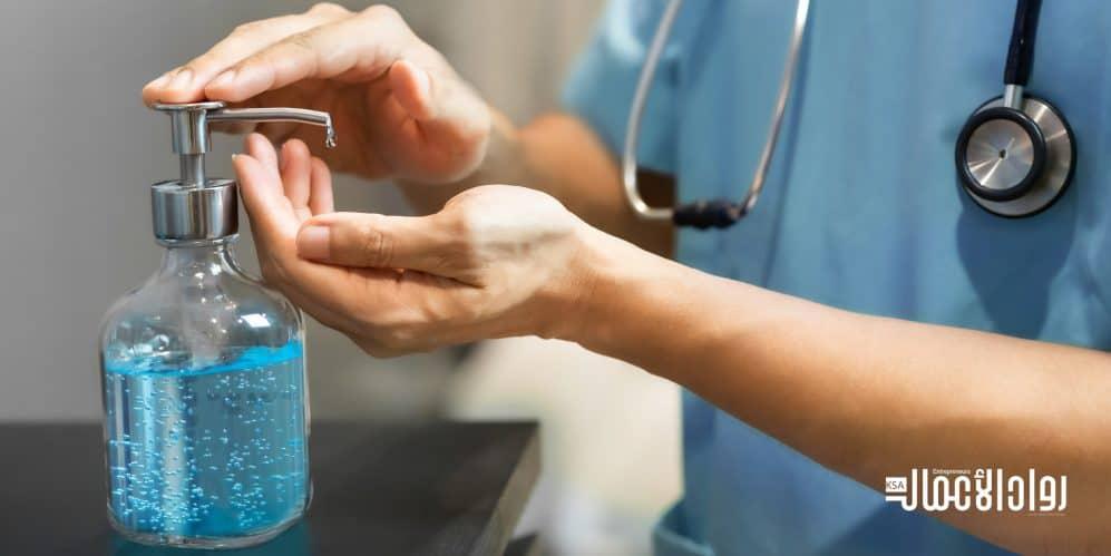 مشروع إنتاج الكحول الطبي