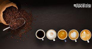 سوق القهوة