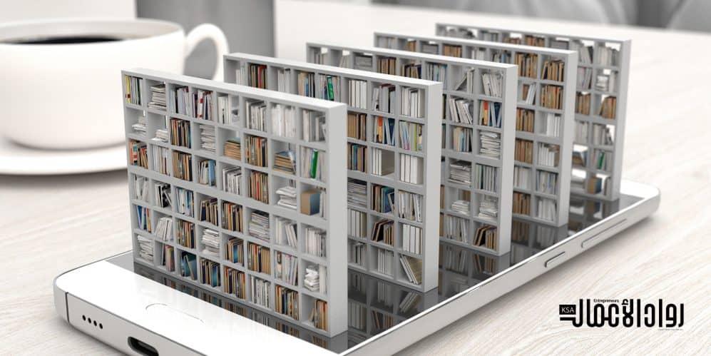 دراسة جدوى مشروع مكتبة إلكترونية.. تكاليف بسيطة وربح مضمون