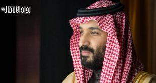 مبادرة السعودية الخضراء