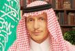 توقيع عقد مشروعي نفق جسر الملك خالد وتطوير مدخل الطائف الغربي